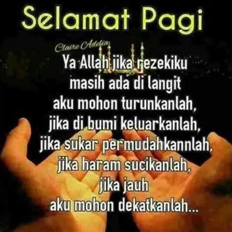 doa  pagi hari dpbbmgambarinfo
