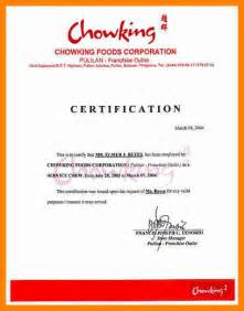 Business Letter Jollibee 10 Certificate Of Employment Buyer Resume