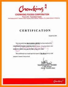 10 Certificate Of Employment Buyer Resume