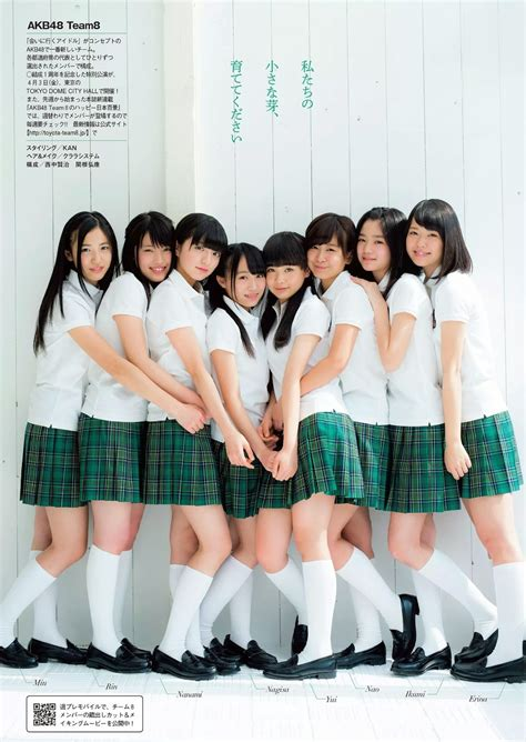 Clearfile Akb48 Team B 2015 hebirote akb48 photos news akb48 team8 quot green