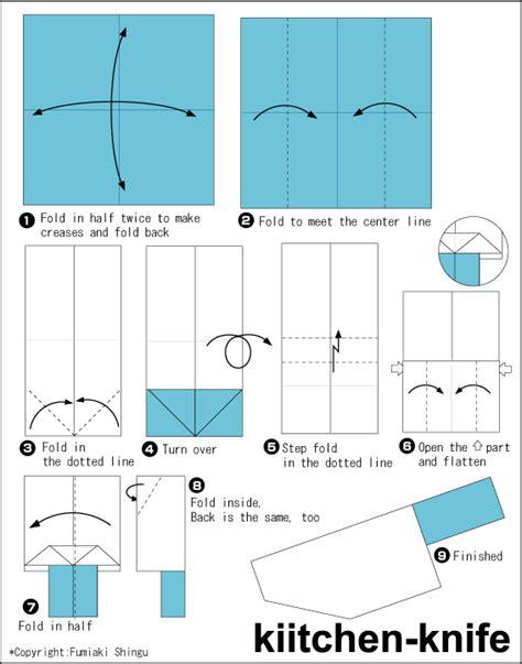 Origami Butterfly Knife - origami butterfly knife comot
