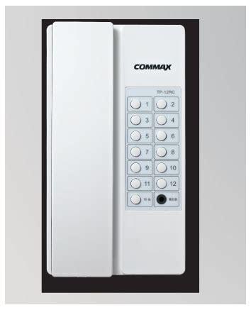 Intercom Commax Tp6rc jual pasang interphone commax tp6rc