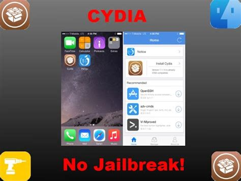 Cydia Full Version Free No Jailbreak | full download how to get cydia no pc or jailbreak