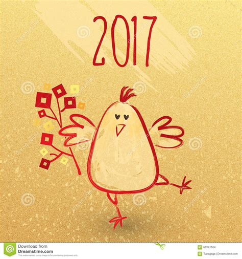 new year rooster greetings 2017 rooster new year greeting card design stock