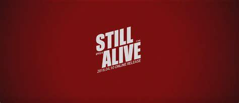 Still Alive j y park releases teaser for still alive
