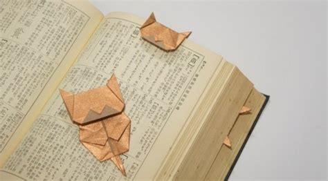 Origami Yard - neko bookmark origamiyard