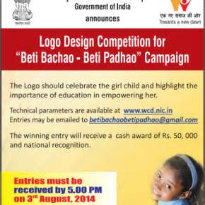 Beti Bachao In Essay by Logo Design Competition Launched For Beti Bachao Beti