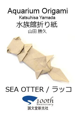 Origami Otter - aquarium origami 23 android apps on play