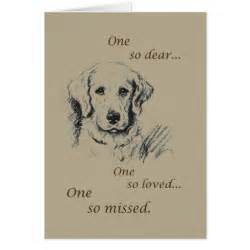 pet sympathy sketch greeting card zazzle