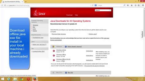 strategy pattern in java exle extracting java msi from java exe for group policy