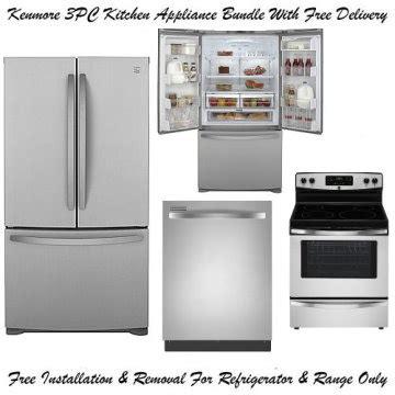 kenmore kitchen appliances kenmore 3 piece stainless steel kitchen appliance pkg