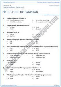 Culture And Society Of Pakistan Essay by Culture Essay Researchmethods Web Fc2