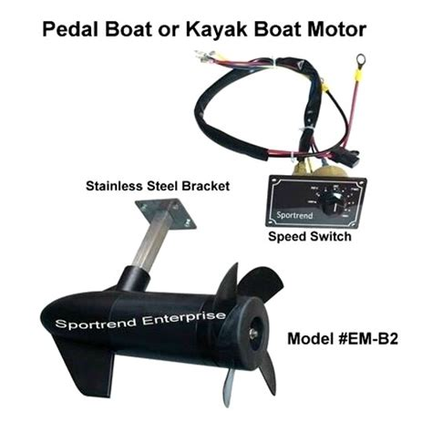 pedal boat with electric motor 12v 24v electric thruster trolling motor for pedal or