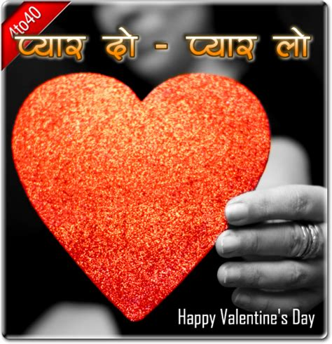 valentine s day greetings for whatsapp page 3