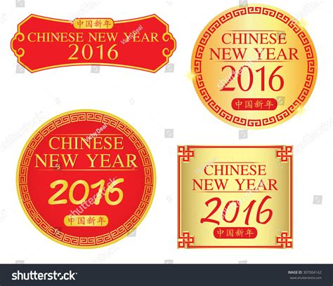 new year in characters new year 2016 characters stock vector