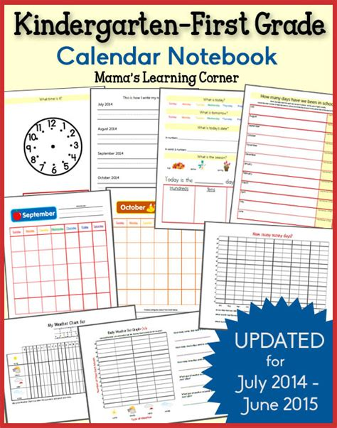 printable calendars kindergarten march 2016 tracing calendar calendar template 2016