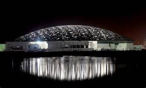 Museum Abu Dhabi Louvre Abu Dhabi Celebrates Ramadan With 4 500 Lights