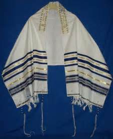 gallery jewish tallit prayer shawl
