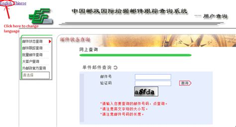 China Post Racking by How To Track China Post Registered Air Mail