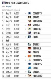printable giants schedule nfl 2016 schedule printable calendar template 2016
