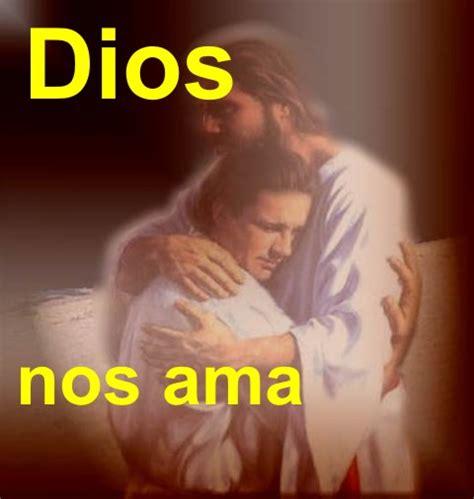 imagenes de dios me ama dios nos ama