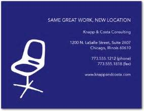 office space new location business moving announcements