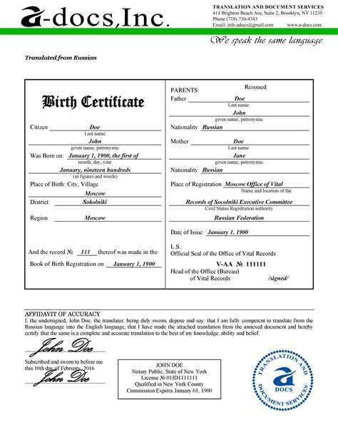 Green Card For Mba Students by Birth Certificate Affidavit Sle For Green Card Choice