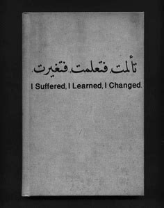i suffered i learned i changed tattoo i suffered i learned i changed arabic design