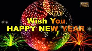 happy new year greetings images 1 18 incredible photos