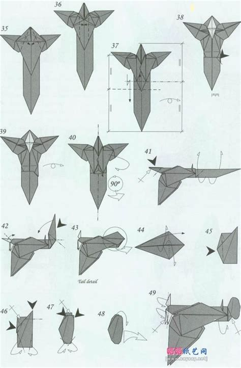 Origami Space Ship - origami paper airplanes 6 paper planes