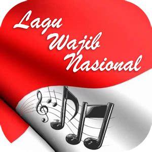 download lagu doel sumbang ibu pertiwi mp3 lirik lagu lirik lagu ibu pertiwi kumpulan lirik lagu