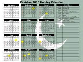 download islamic calendar 2016 saudi arabia uae uk