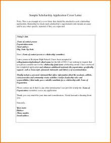 Award Application Letter Mohawk College 14 Example Of A Bursary Award Letter Attendance Sheet