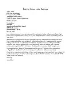 teacher cover letter no experience