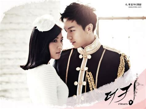 lee seung gi album download zip free king 2 hearts ost full album ost k2ost free mp3