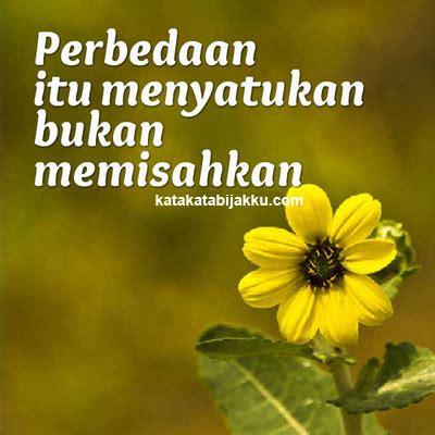 quotes psht romantis kata kata mutiara