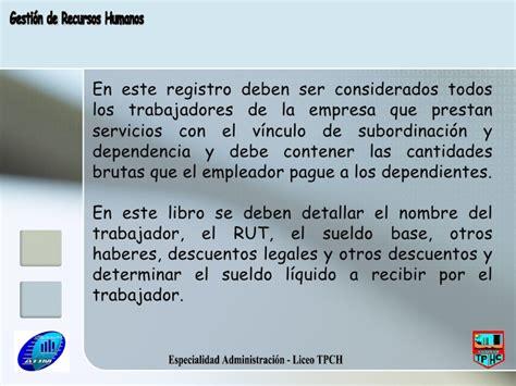 textos legales y reglamentos servicio de impuestos internos libro remuneraciones