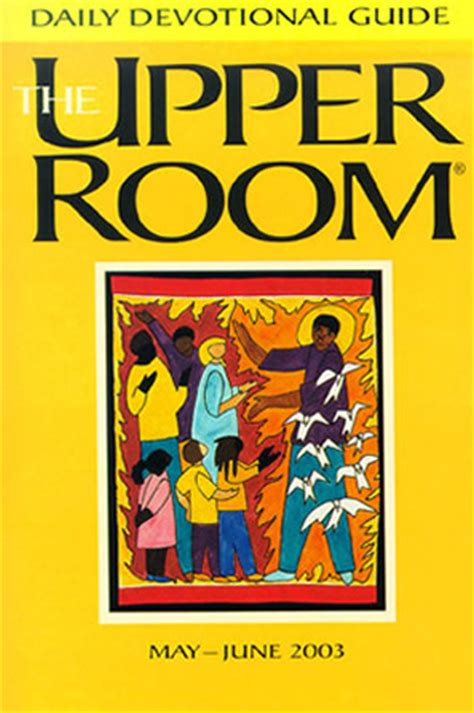 daily devotional room complain or contribute the room