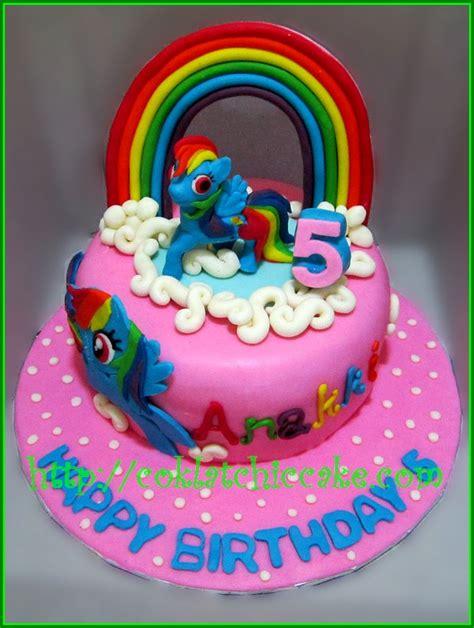 Cauple Kotak Harves harga kue ulang tahun yang besar harga yos