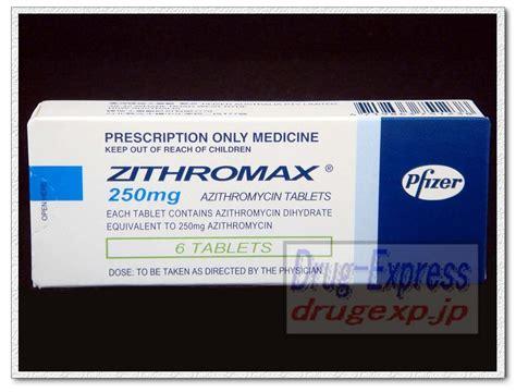 drug express online drug shop zithromax tablets 250mg