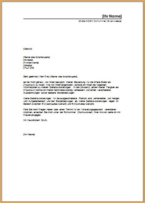 Aufbau Anschreiben Schweiz 7 Gehaltswunsch Formulieren Bewerbungsschreiben