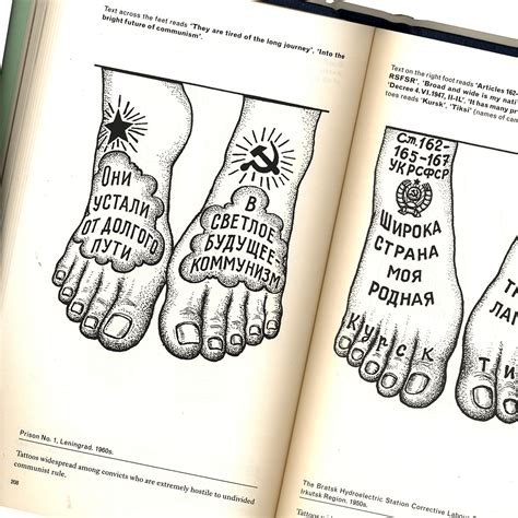 criminal tattoos russian criminal encyclopaedia volume ii highlights