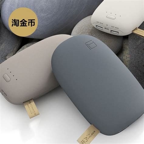 Lu Lentera Emergency Solar Energy Murmer 59 best power bank images on html charger and