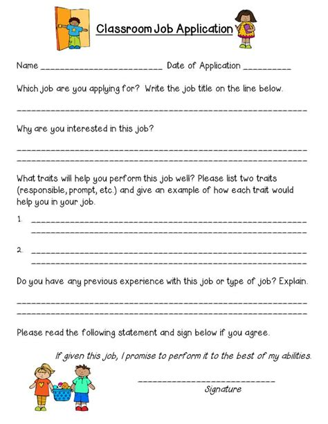 Classroom Application Classroom Application Freebie Taming The Beast