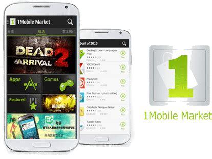 one mobile market تحميل ون موبايل ماركت للاندرويد رابط تحميل one mobile