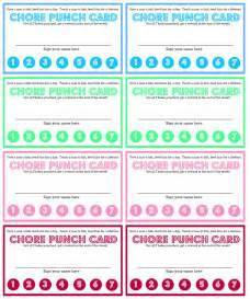 free printable punch card template 550westmount chore chart and chore punch card for