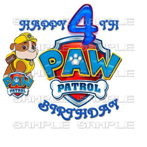 1000 Images About Paw Patrol On Pinterest Paw Patrol Stickers Marshalls And Paw Patrol Party Paw Patrol Birthday Shirt Template