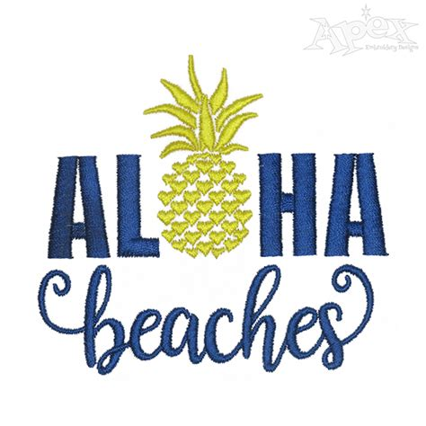 Aloha Palm Tree Embroidery Design