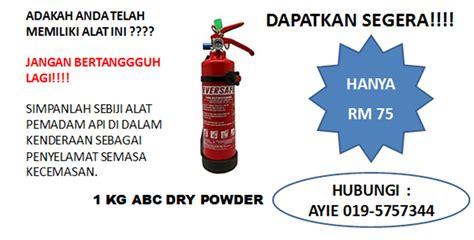 Alat Pemadam Api Kereta Kraftangan Sulaman Bantal Pemadam Api
