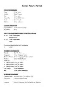 Sample Resume With Salary History Cover Letter How To Create Salary History Cover Letter